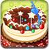 蛋糕总动员