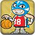 街头篮球争霸
