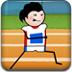 世界200米短跑比赛