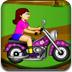 萨拉骑摩托