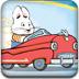 小兔开汽车