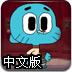 猫侠学校大冒险中文版
