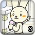 兔子和猫谈恋爱3