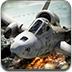 現代空中戰爭