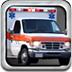 救护车救急