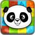 小熊猫找妈妈