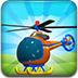 反式救援直升机