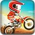 狂热特技摩托车