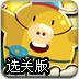 盗宝双侠2选关版