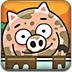 小豬下泥坑2