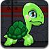 小乌龟探险记2-益智小游戏
