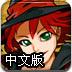 女巫猎杀者中文版