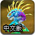 魔兽世界2第一章中文版