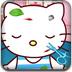 照顾受伤的Hello Kitty