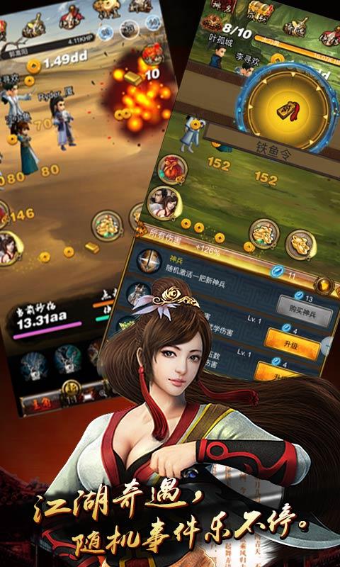 古龙群侠传_古龙群侠传html5游戏_4399h5游戏h.4399.
