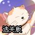 猫和老鼠爱吃鱼选关版