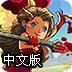 终极之塔中文版-益智小游戏