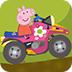 粉红小猪摩托大战
