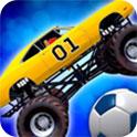 卡车足球挑战赛