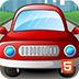 小汽车竞速赛