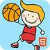 篮球男孩找不同