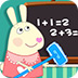 兔宝宝整理房屋