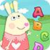 兔宝宝学英语