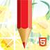 铅笔的颜色