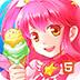 小魔仙冰凉冰淇淋