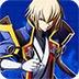 幻想紋章4.3
