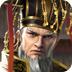 皇帝成長計劃2H5