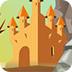 荒芜城堡逃脱