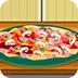 意大利熏火腿比萨