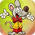 救援欢欣鼓舞的老鼠
