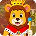 救援温和的狮帝