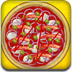 香肠式披萨