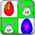 复活节彩蛋记忆卡片3